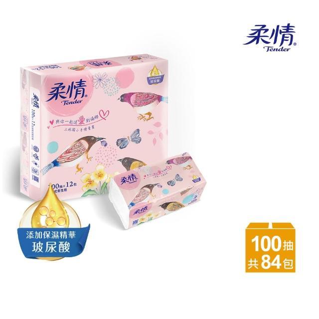 【柔情】抽取式衛生紙100抽x12包x7袋/箱