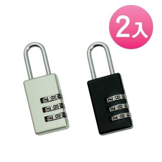 【金便利Variable】三環數字彩色密碼鎖 22mm 側轉式 2入 台灣製造(變號鎖 彩色變號鎖 數字鎖 行李箱鎖)