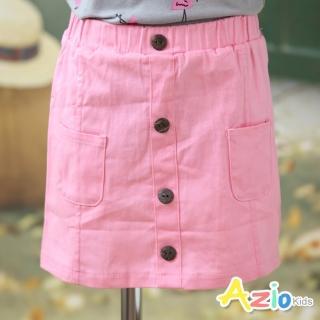 【Azio Kids 美國派】女童 短裙 排釦裝飾雙口袋A字短裙(粉)