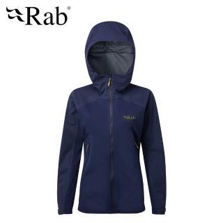 【英國 RAB】Kinetic Alpine Jkt  高透氣彈性防水連帽外套 女款 藍圖 #QWF76(高透氣連帽防水外套)