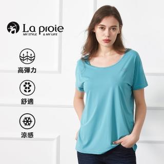 【La proie 萊博瑞】女式彈力大圓領透氣T恤(兩色-背後透氣大圓領寬鬆韓版T)