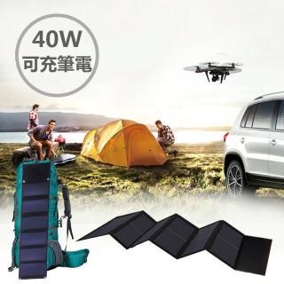 【Suniwin】戶外折疊便攜40W太陽能充電包/旅行/露營電源供應神器(太陽能充電板/旅行/露營)