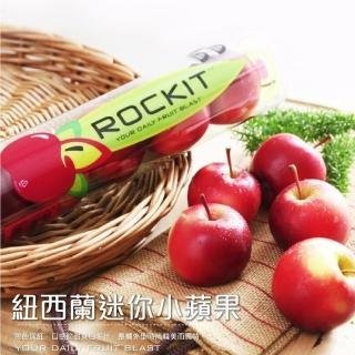 【WANG 蔬果】Rockit樂淇甜櫻桃小蘋果x3管(每管5入/約205g±10%)