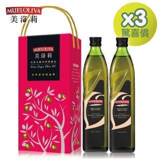 【美洛莉】碧卡答 特級冷壓初榨橄欖油(750mlX6罐-共3組禮盒)