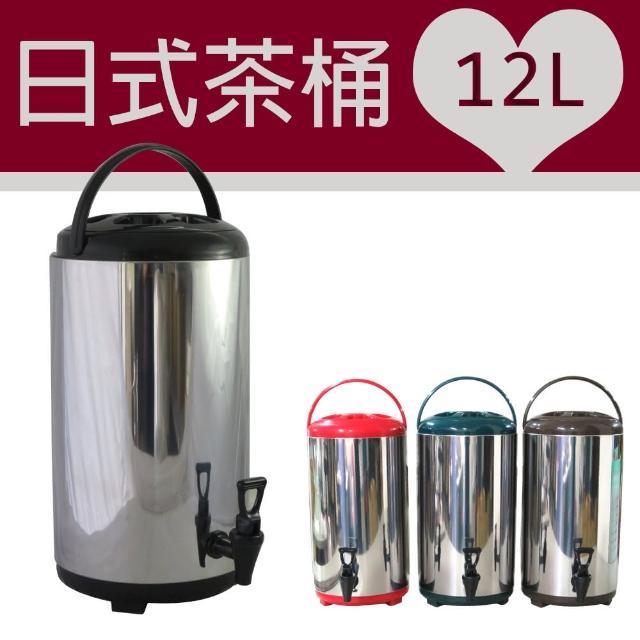【日式系列】不鏽鋼保溫保冷茶桶(12L)