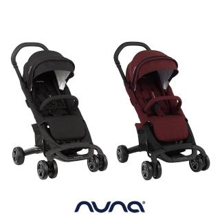 【nuna】PEPP next手推車(嬰兒手推車)