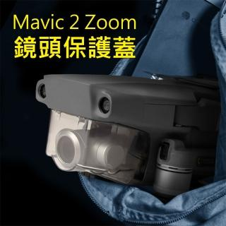【Sunnylife】Mavic 2 Zoom 一體式防塵鏡頭保護蓋/雲台保護罩