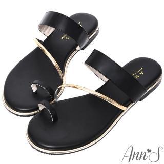 【Ann'S】女神光芒-素面套拇指軟金屬平底寬版涼拖鞋(黑)