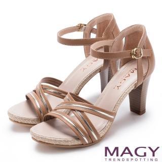 【MAGY】摩登時尚 交叉皮革金屬條帶後包高跟涼鞋(棕色)