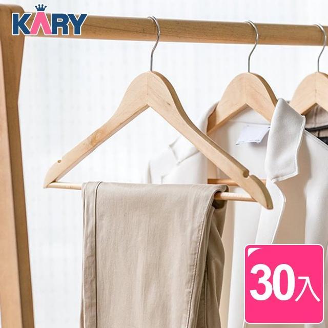 【KARY】老師傅手工製原木男款加大衣架45cm(超值30入組)/