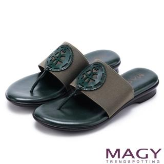 【MAGY】夏日風情 鬆緊帶拼接簍空皮雕夾腳拖鞋(綠色)