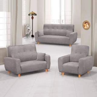 【AS】Morita貓抓皮1+2+3人座沙發(十三色可選)