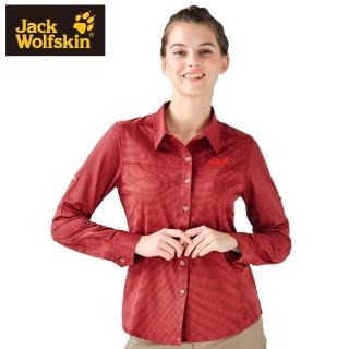 【Jack wolfskin 飛狼】女 彈性長袖排汗襯衫(磚紅)
