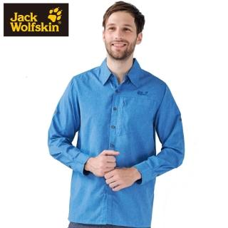 【Jack wolfskin 飛狼】男 長袖排汗襯衫(藍色)