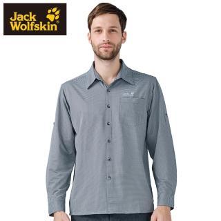 【Jack wolfskin 飛狼】男 彈性長袖排汗襯衫(深灰)