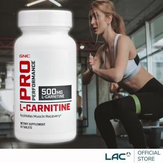 【GNC 健安喜】卡妳婷食品錠60顆(L-carnitine肉酸 L肉鹼)