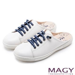 【MAGY】樂活休閒 真皮雙色鬆緊帶後空休閒鞋(白色)