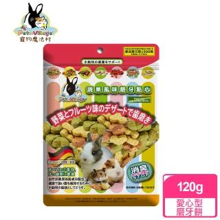 【Pet Village】PV鼠兔用綜合愛心型磨牙餅 160g
