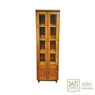 【吉迪市柚木家具】實木多層式玻璃雙門書櫃/展示櫃(RPBC014 收藏 省空間 層架 書架 陳列架)