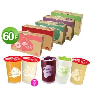 【MOS摩斯漢堡】蒟蒻15杯/箱x4箱(葡萄/檸檬/草莓 任選)