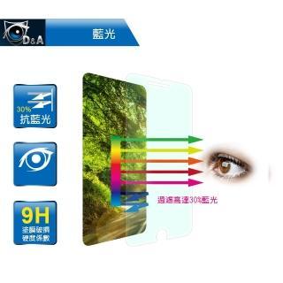【D&A】SONY Xperia 10 Plus / 6.5吋本9H抗藍光疏油疏水增豔螢幕貼