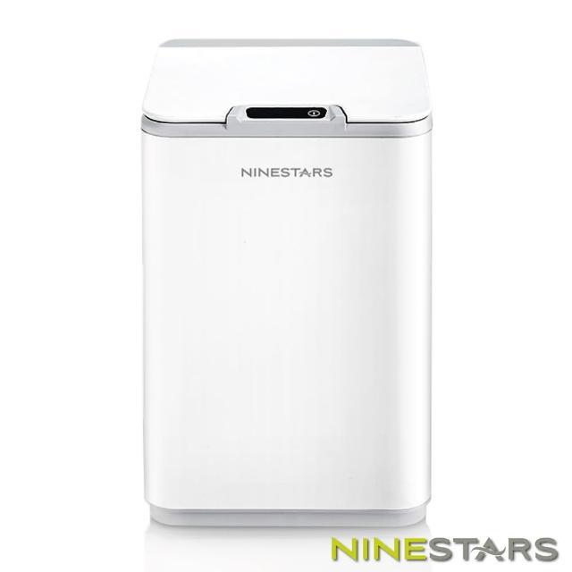【美國NINESTARS】防水感應垃圾桶-倒數關蓋/含內筒DZT-10-35S/