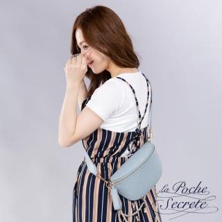 【La Poche Secrete】簡約真皮菱格鍊條斜背胸腰包(天空藍)