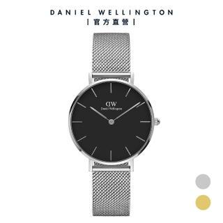 【Daniel Wellington】DW 手錶 官方旗艦店 32mm銀框 Petite 星鑽銀米蘭金屬錶
