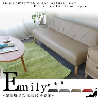 【BN-Home】Emily艾蜜莉貓抓皮多功能三段沙發床(沙發/沙發床/布沙發)