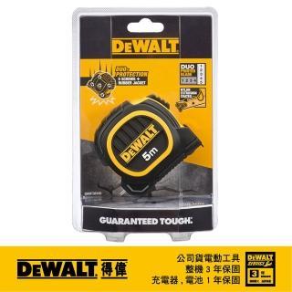 【DEWALT 得偉】美國 得偉 DEWALT 5M*19mm 專業捲尺 橡膠  DWHT36160(DWHT36160)