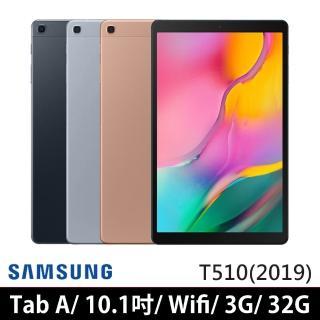 【SAMSUNG 三星】Galaxy Tab A 10.1 2019 Wi-Fi T510