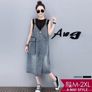 【Amay Style 艾美時尚】吊帶裙-顯瘦大口袋牛仔背心裙。加大碼M-2XL(2色.預購)