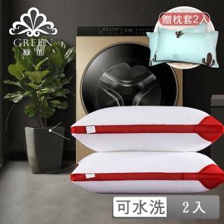 【Green 綠的寢飾】七星級3D透氣可水洗纖維枕(買一送一)