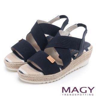 【MAGY】夏日時尚舒適 鬆緊帶牛皮編楔型拖涼鞋(藍色)