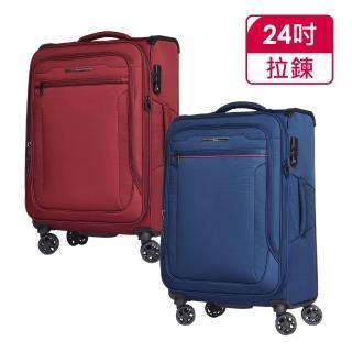 【Verage 維麗杰】24吋 風格時尚系列行李箱(4色可選)