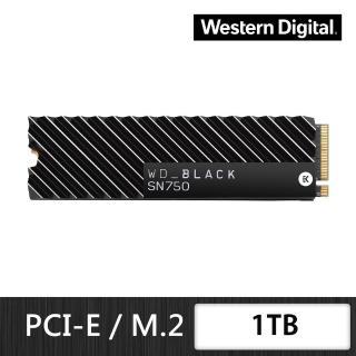 【Western Digital】黑標 SN750 1TB NVMe PCIe SSD固態硬碟(EKWB散熱片)