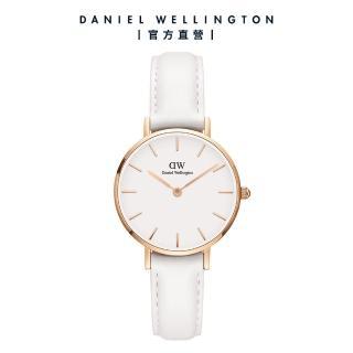 【Daniel Wellington】官方直營 Petite Bondi 28mm純真白真皮皮革錶(DW手錶DW00100249)