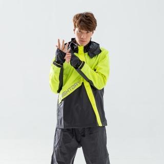 【Bright Day 君邁】X武士斜開兩件式風雨衣(機車雨衣、戶外雨衣)