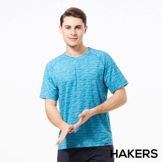 【HAKERS 哈克士】男 抗UV快乾圓領衫(森林綠)