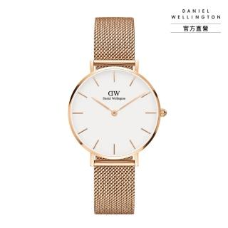 【Daniel Wellington】官方直營 Petite Melrose 32mm玫瑰金米蘭金屬錶(DW手錶 DW00100163)