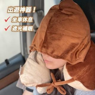 【nicopy】頸枕 法國麵包/旅行枕/遮眼罩(頸枕)