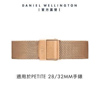 【Daniel Wellington】DW 錶帶 12mm香檳金米蘭金屬編織錶帶