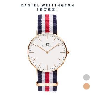 【Daniel Wellington】DW 手錶 官方旗艦店 36mm玫瑰金框 Classic 經典藍白紅織紋錶