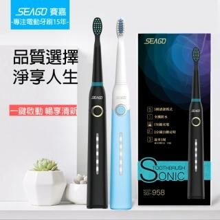 【SEAGO 賽嘉】5段模式、電量顯示、附3刷頭、最高清潔款(SG-958、加大振幅、加強扭力音波聲波電動牙刷)