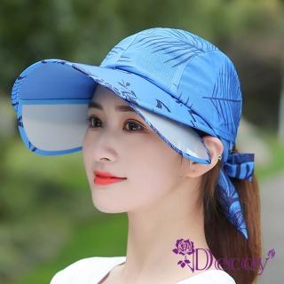 【Decoy】伸縮帽沿*棕梠葉鏤空防曬棒球遮陽帽/寶藍