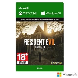 【Microsoft 微軟】惡靈古堡 7 生化危機(下載版 購買後無法退換貨)