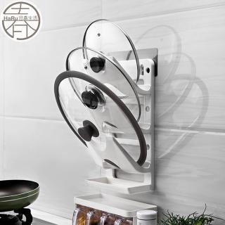 【家工廠】無痕貼廚房專用鍋蓋架(收納架 置物架)