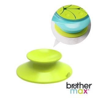 【Brother Max】寶寶碗盤專用吸盤