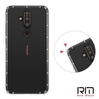 【RedMoon】Nokia X71 防摔透明TPU手機軟殼
