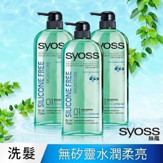 【Syoss 絲蘊】無矽靈水潤洗髮乳750ml 3入組